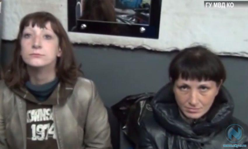 В смотреть проститутки новокузнецке