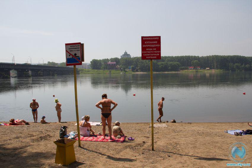 пляжи новокузнецка фото строили-строили