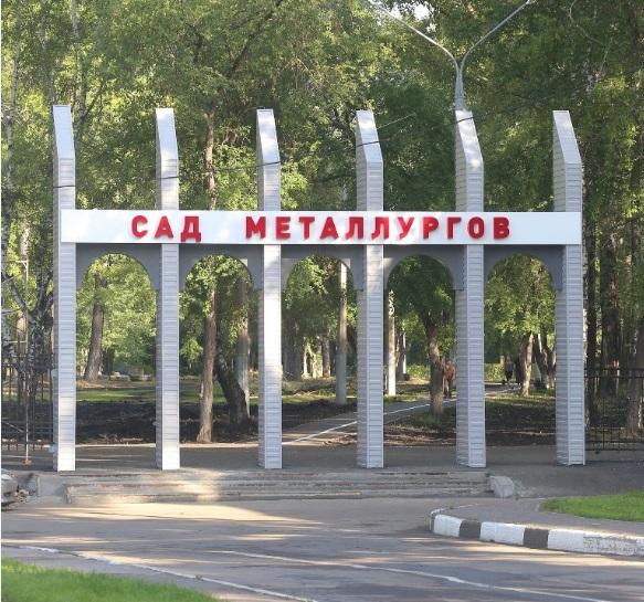 заводской район фото г новокузнецк