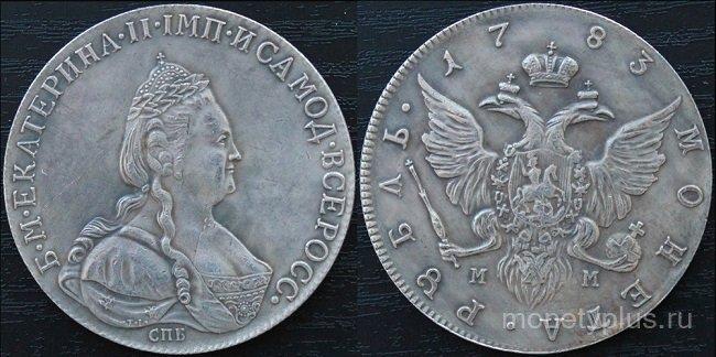 Рубль 1783 купюра крым и севастополь