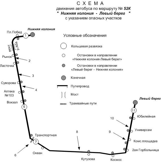 маршрутных автобусов №52