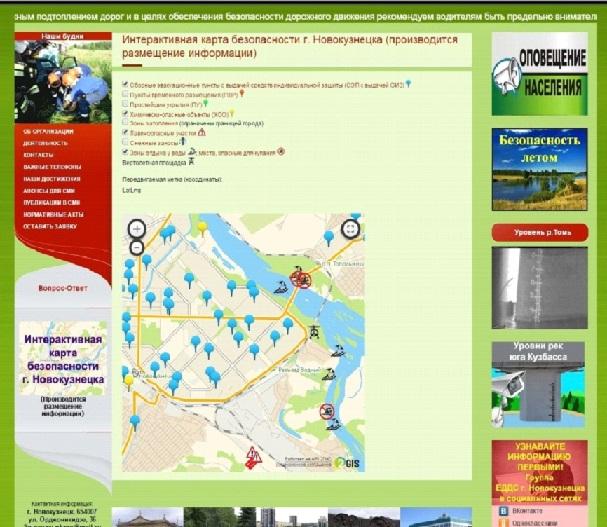 Как создать интерактивную карту