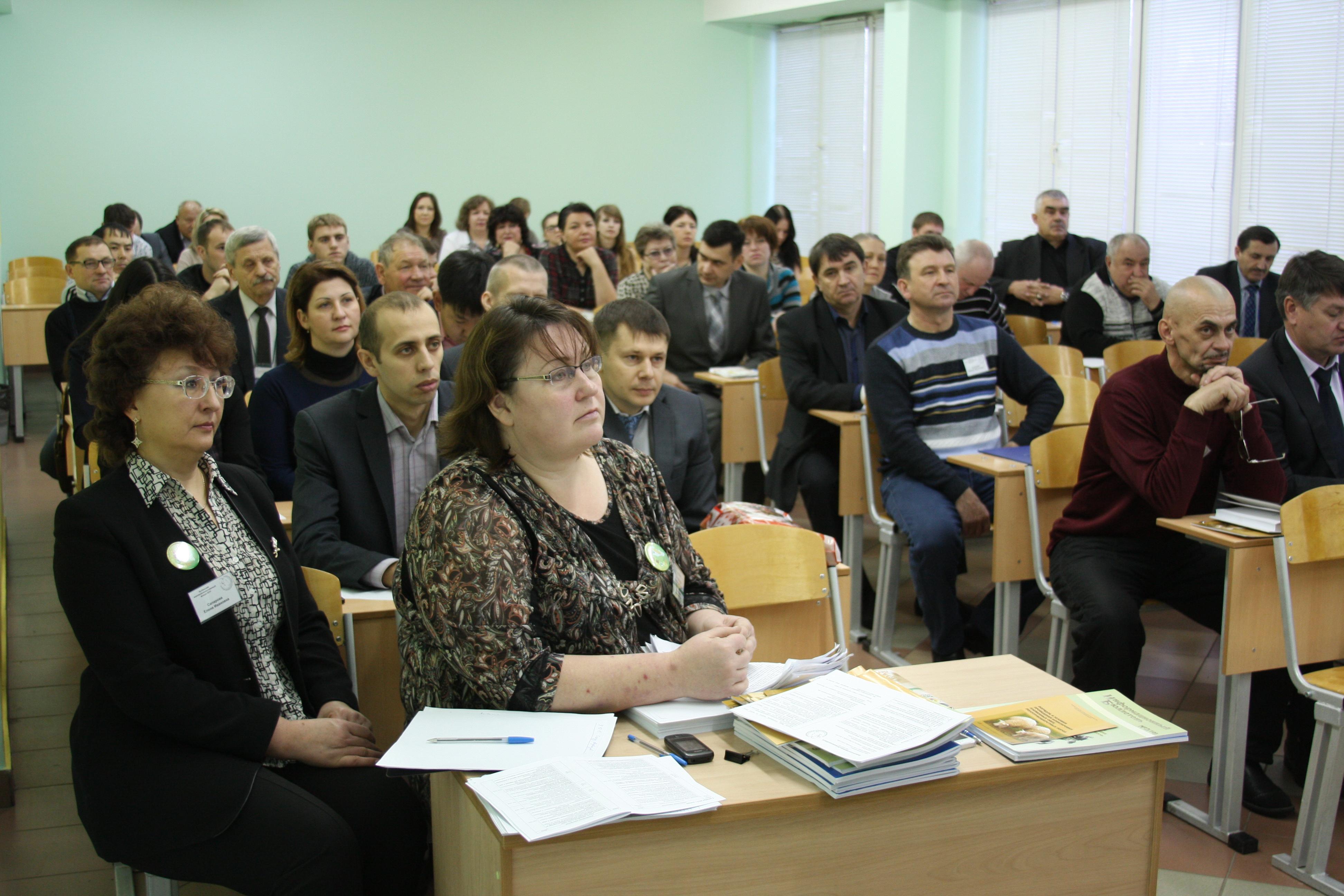 гей форум новокузнецк местные новости
