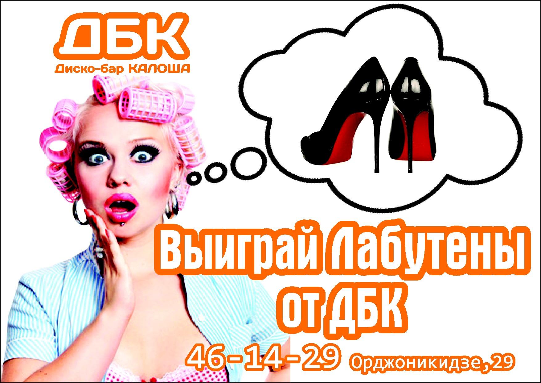 Фото зрелых лесби русских 21 фотография