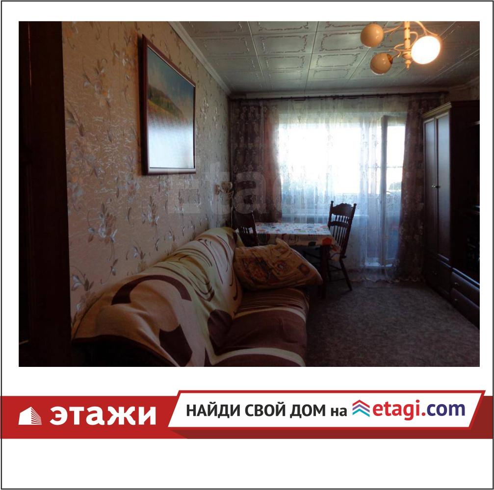 Термобелье мужское стоимость недвижимости в новокузнецке термобелье