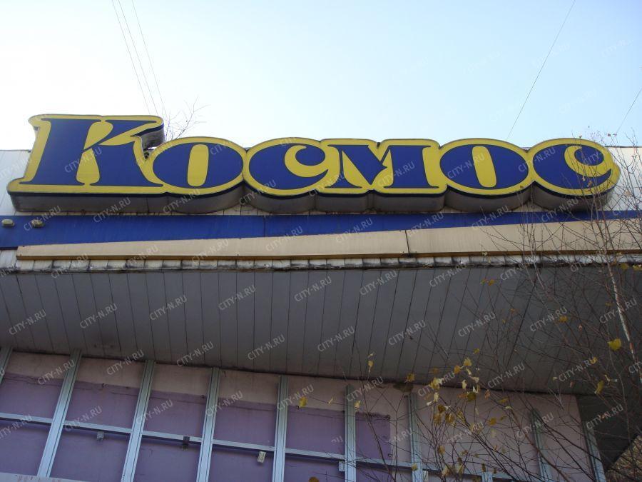 7a1071f3268c Кафе  Космос  ушло в небытие (ФОТО) - Новости Новокузнецка ...