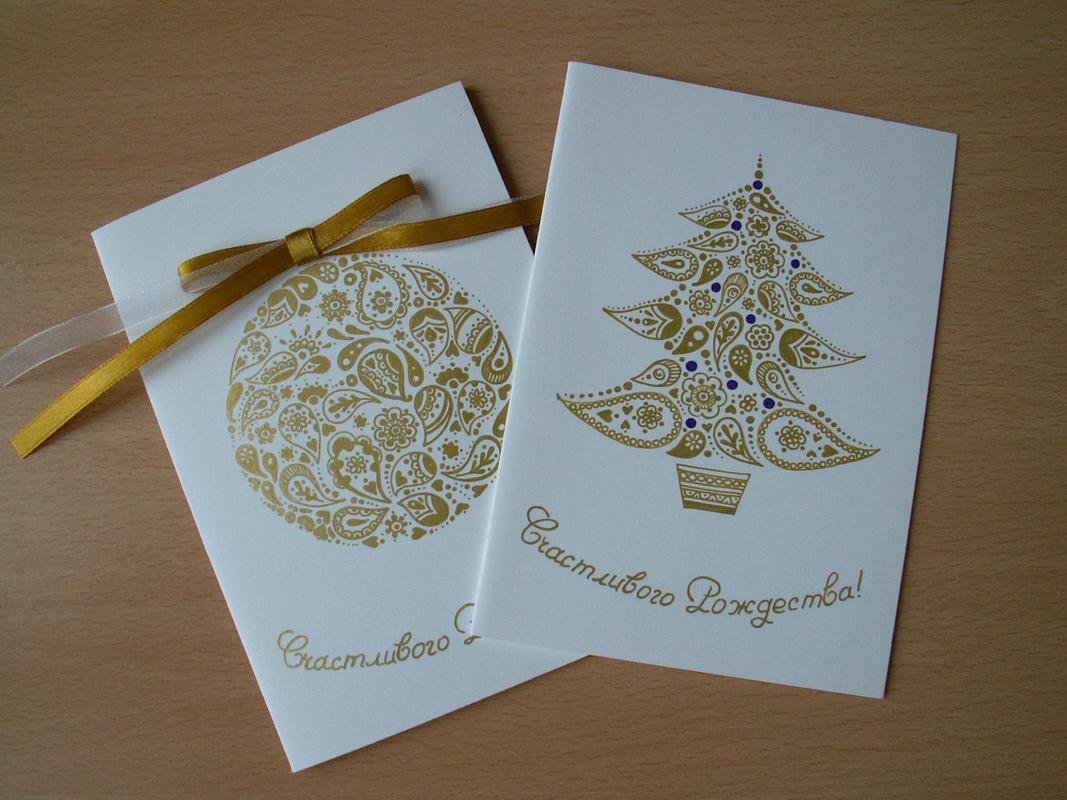 Изготовления открытки понадобятся материалы 1 схема ажурной