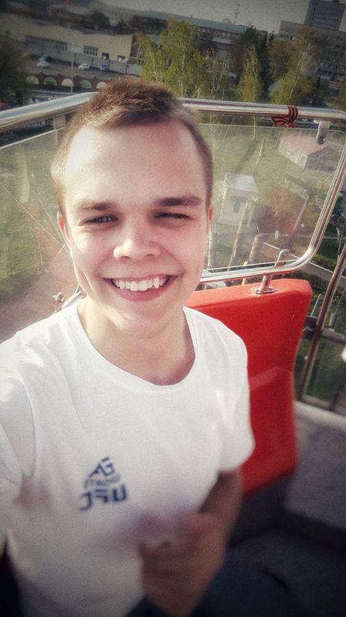В Кузбассе разыскивается молодой человек, который очень не хочет в ...